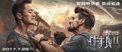 《战狼2》更名《中国队长》毫无违和  赞!!!